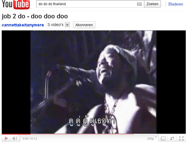 Job 2 do, Thai reggae - doo doo doo