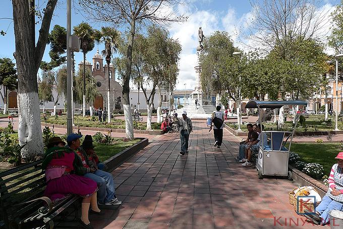 Een goed gebruik in zuid-Amerika: een centraal plein/park.