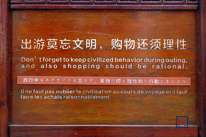 ...and also shopping should be rational
