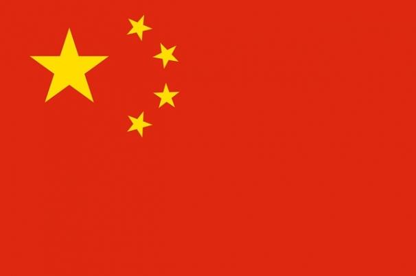 china-1007679_640